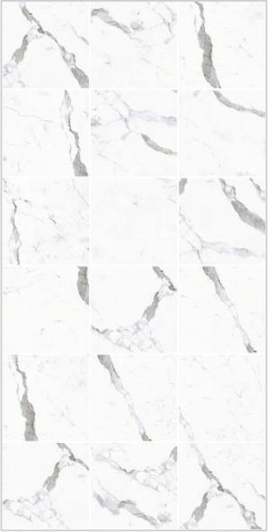 Rock satuario carving mat 60×60 gat.1 ntt
